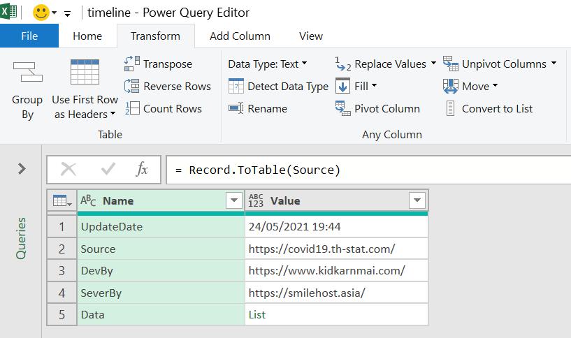 วิธีใช้ Power Query ดึงข้อมูลจาก Web API : ตอนที่ 1 4