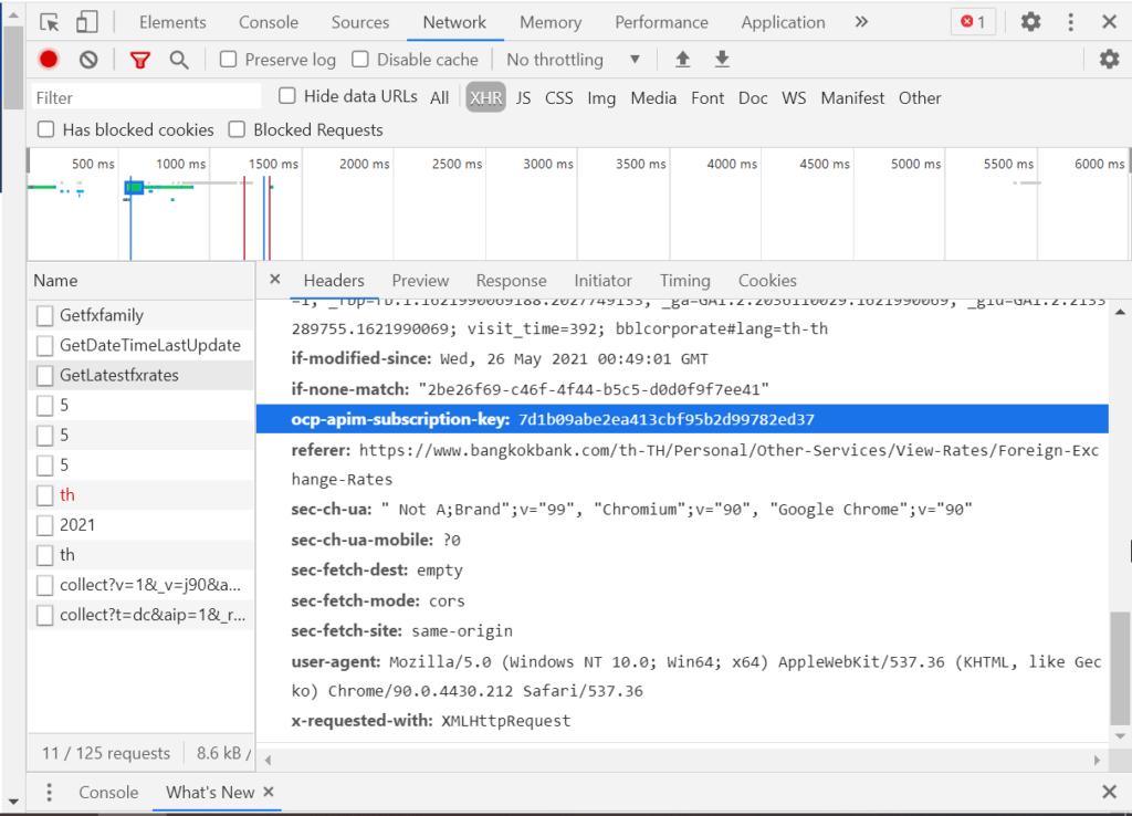 วิธีใช้ Power Query ดึงข้อมูลจาก Web API : ตอนที่ 3 7