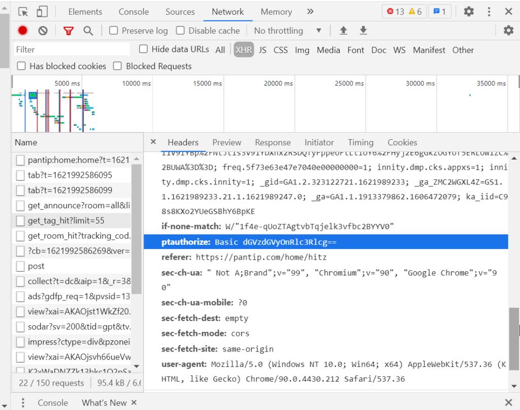 วิธีใช้ Power Query ดึงข้อมูลจาก Web API : ตอนที่ 3 16