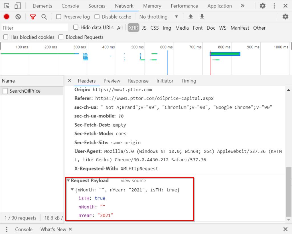 วิธีใช้ Power Query ดึงข้อมูลจาก Web API : ตอนที่ 3 21