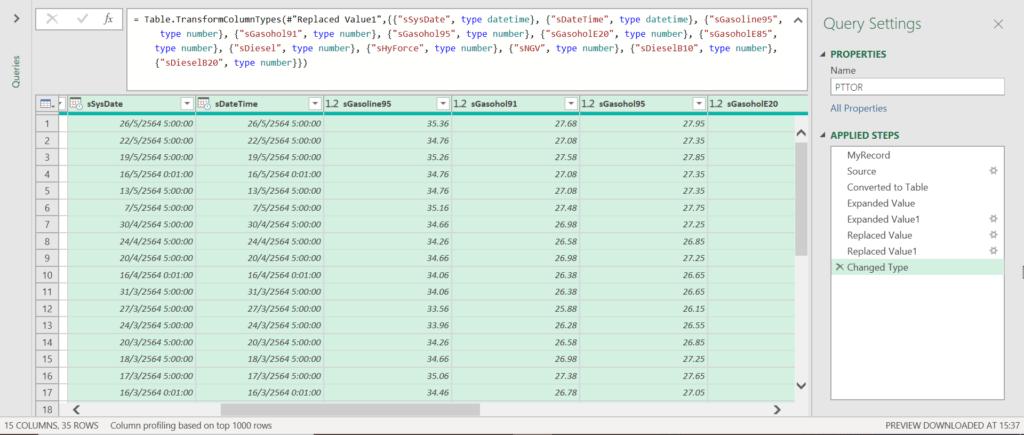 วิธีใช้ Power Query ดึงข้อมูลจาก Web API : ตอนที่ 3 26
