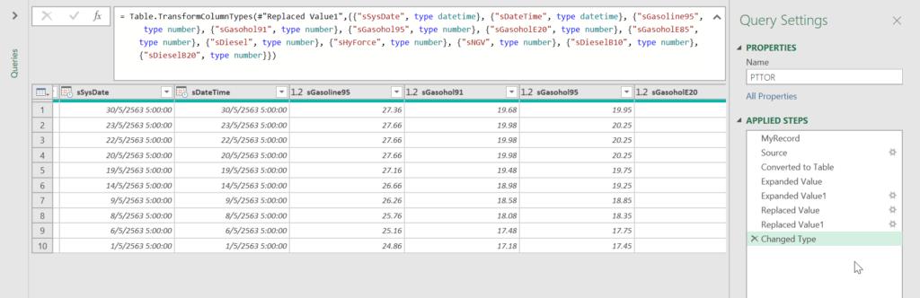 วิธีใช้ Power Query ดึงข้อมูลจาก Web API : ตอนที่ 3 27