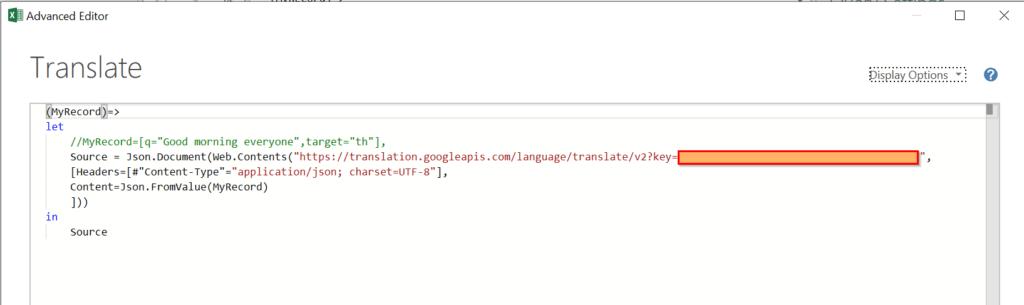 วิธีใช้ Power Query ดึงข้อมูลจาก Web API : ตอนที่ 3 31