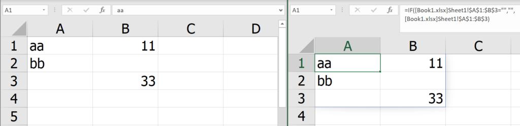 สรุปทุกอย่างที่ควรรู้เกี่ยวกับการ Link ข้อมูลข้ามไฟล์ Excel 6