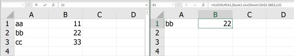 สรุปทุกอย่างที่ควรรู้เกี่ยวกับการ Link ข้อมูลข้ามไฟล์ Excel 7