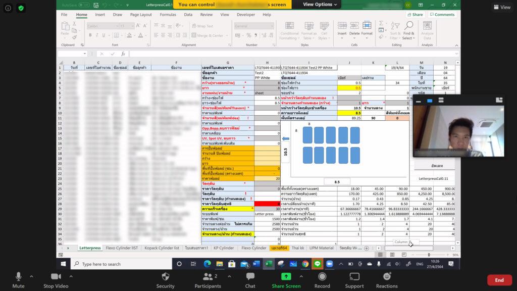 เปลี่ยนงานช้าและผิดพลาด ให้เสร็จเร็วและถูกต้องมากขึ้น ด้วยคอร์สอบรม in house Excel / Power BI ปี 2564 44